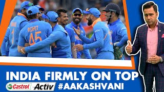 #CWC19: INDIA firmly on TOP | Castrol Activ #AakashVani