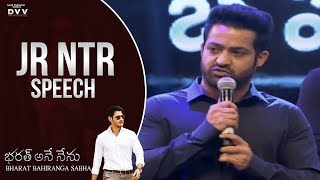 Video Jr NTR Fantastic Speech @ Bharat Bahiranga Sabha | Bharat Ane Nenu MP3, 3GP, MP4, WEBM, AVI, FLV April 2018