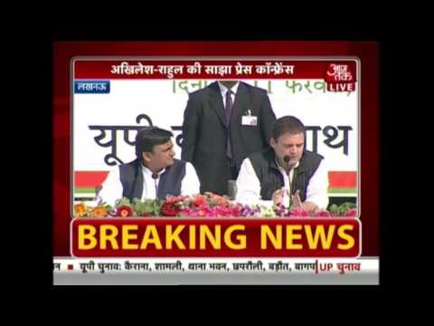 Video Akhilesh, Rahul Gandhi's Joint Press Conference In Lucknow download in MP3, 3GP, MP4, WEBM, AVI, FLV January 2017