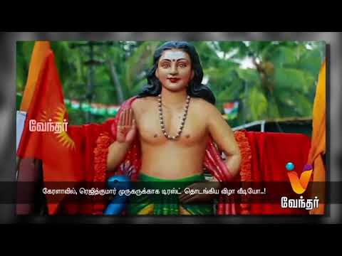 Moondravathu-Kan-Epi--422