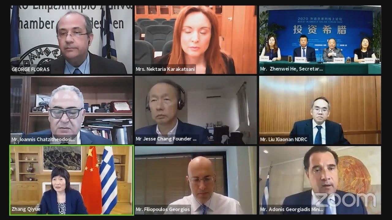 """Απόσπασμα ομιλίας του Α. Γεωργιάδη  Forum """"Invest in Greece online Forum 2020″"""