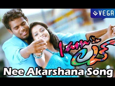 Iam In Love Telugu Movie - Nee Akarshana Song - Latest Telugu Movie Song 2014