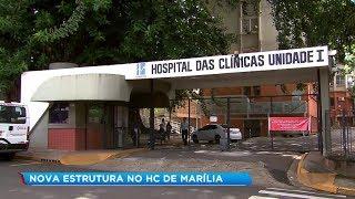 Hospital das Clínicas de Marília receberá novos investimentos em 2019