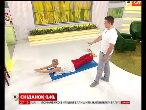 Три вправи проти остеохондрозу - лікар показав, як подолати болі в спині