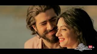 Download Lagu Hakob Hakobyan & Armen Hovhannisyan - ETE GTNEM QEZ / New video clip /2017 Mp3