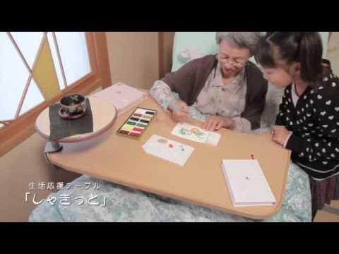 ケアシステムTVコマーシャル02