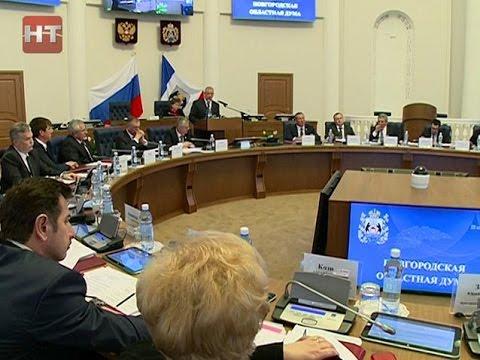 Сергей Митин выступил с отчетом о результатах деятельности правительства за 2014