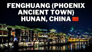 Fenghuang (Phoenix) China  city photos : Fenghuang (Phoenix Ancient Town), Hunan, China