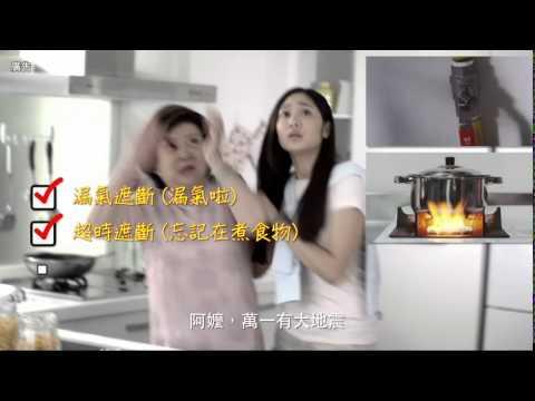 2015陳淑芳演出《微電腦阿嬤》_30秒版