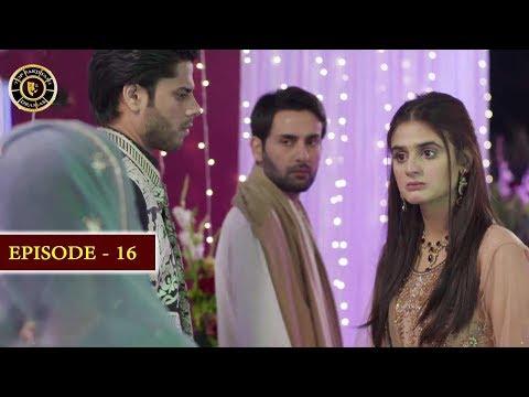 Do Bol Episode 16   Top Pakistani Drama