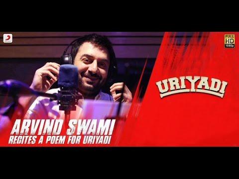 Uriyadi Tamil Movie Official Teaser 2