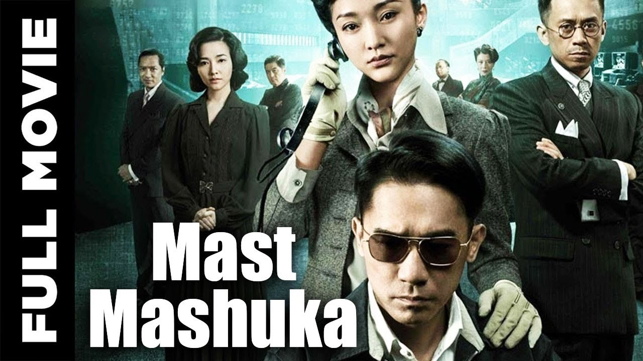 Mast Mashuka | Full Length Dubbed In Hindi | Tong Cheng, Wang Wing