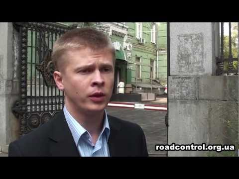 Дорожный контроль выиграл суд против Кабмина