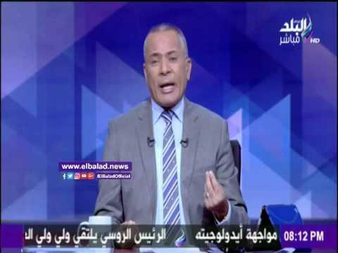 """أحمد موسى: السلم الذي نزل منه أوباما مخصص لإنزال """"العفش""""!"""