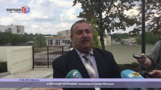 Петр Порошенко открыл в Мангуше детский сад