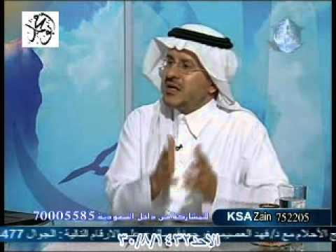 لقاء د. المسند عن الأهلة في قناة الراية (2-4)30/8/1432