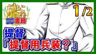 チャンネル登録はこちら!→https://goo.gl/Oyv0Z8 引用元→http://elephant.2chblog.jp/archives/cat_50056069.html...