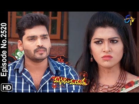 Manasu Mamata   16th  February 2019    Full Episode No 2520   ETV Telugu