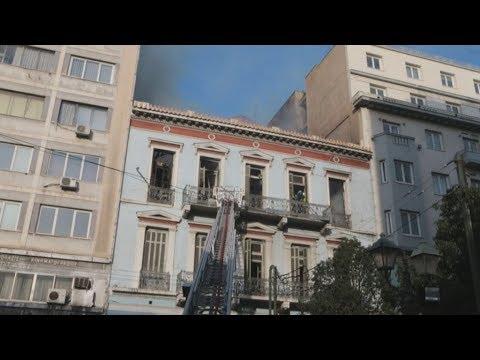 Φωτιά σε νεοκλασικό κτίριο στο κέντρο της Αθήνας