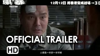 Nonton Firestorm          Official Trailer  4   Andy Lau Movie Film Subtitle Indonesia Streaming Movie Download