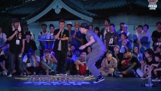 Greenteck vs Hoan – Red Bull BC One Japan Camp 2017 SAMURAI POPPIN 1on1 WORLD FINAL FINAL (Another angle)