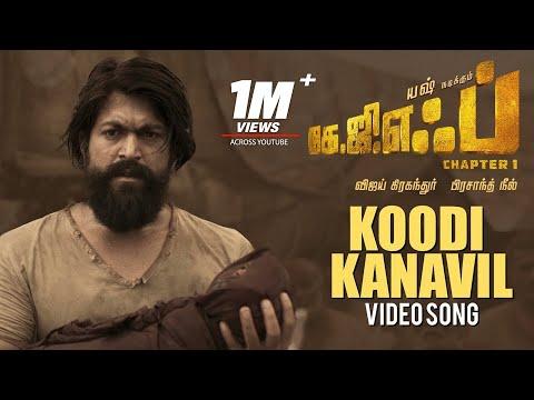 Koodi Kanavil Full Video Song | KGF Tamil Movie | Yash | Prashanth Neel | Hombale Films |Ravi Basrur