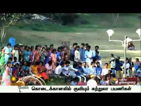 Summer-begins-Tourist-inflow-to-Kodaikanal-increases