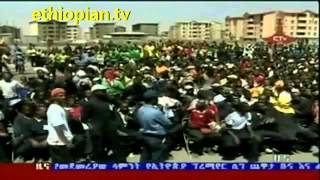 Gemena 2 Episode 46, Ethiopian News In Amharic   Sunday, March 18, 2012