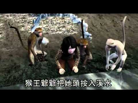 被捲尾猴收養「女泰山」長大後竟然出書了?!