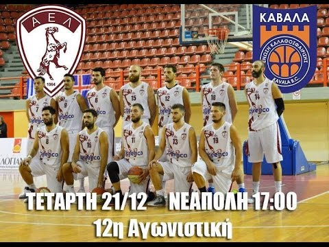 AEL-Aiolos Astakos 85-78 (no15 14p., 9r., 2 blocks)