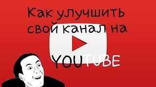 podnyala-youtube