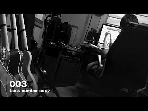 003 / back number 【copy】