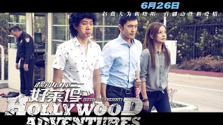 Nonton Hollywood Adventures  2015 6 26    Comedy Trailer Film Subtitle Indonesia Streaming Movie Download