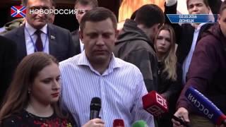 """Новости на """"Новороссия ТВ"""". Итоги 2016 года"""