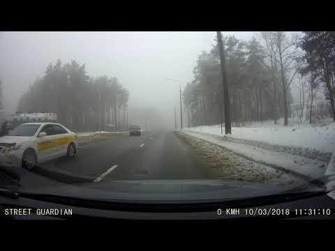 ДТП в Минске на улице Ваупшасова