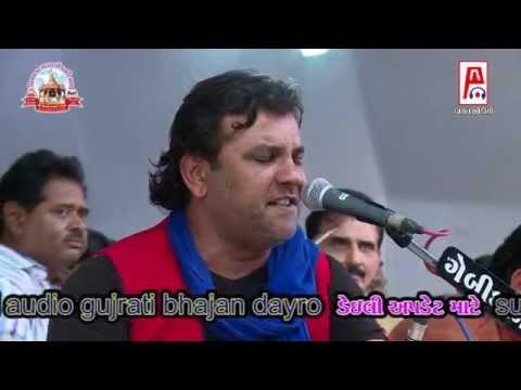 Video Kirtidan Gadhvi Dayro 2016 | Gayatri Ashram Gadhethad Live | Gujarati Dayro | 1 download in MP3, 3GP, MP4, WEBM, AVI, FLV January 2017