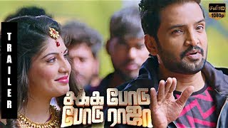 Video Sakka Podu Podu Raja - Official Tamil Trailer Review | Santhanam, STR | Latest Tamil Movie MP3, 3GP, MP4, WEBM, AVI, FLV Januari 2018