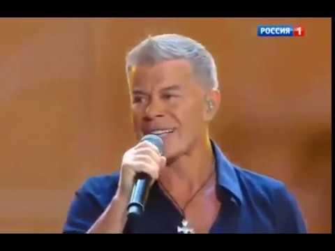 Олег Газманов - Я рождён в Советском Союзе (ft. А. Mаршал, А. Буйнов)
