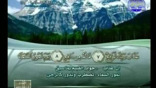 HD الجزء 27 الربعين 1 و 2  : محمود علي البنا رحمه الله