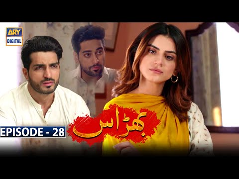 Bharaas Episode 28 [Subtitle Eng] - 26th November 2020 - ARY Digital Drama