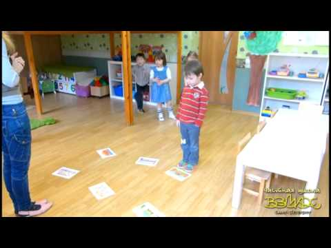 Частный английский детский сад \Взмах\. Английский для детей Басик Енглиш Лессон 3