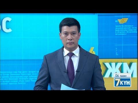 Президент «Бизнестің жол картасы-2020» бағдарламасын 2025 жылға дейін ұзартуды міндеттед