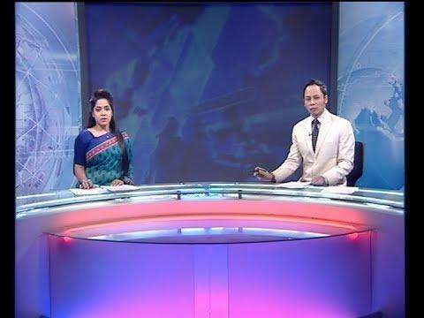 07 PM News || সন্ধ্যা ৭টার সংবাদ || 12 December 2019 || ETV News