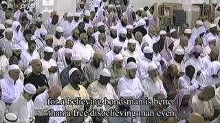 صلاة التهجد والقيام من الحرم المكي ليله 22 رمضان 1434 للشيخ خالد الغامدي وبندر بليلة
