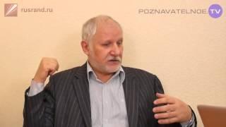 Конституция побежденной России. Канал Poznavatelnoe.TV