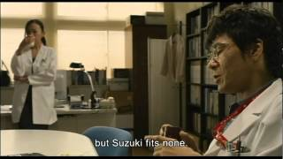 Nonton The Brain Man  Jap  O   Japan  2013   Tomoyuki Takimoto Film Subtitle Indonesia Streaming Movie Download