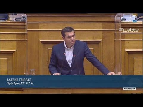 Αλ. Τσίπρας: Δεν είσαστε κυβέρνηση των Αθηνών αλλά των Βερσαλιών