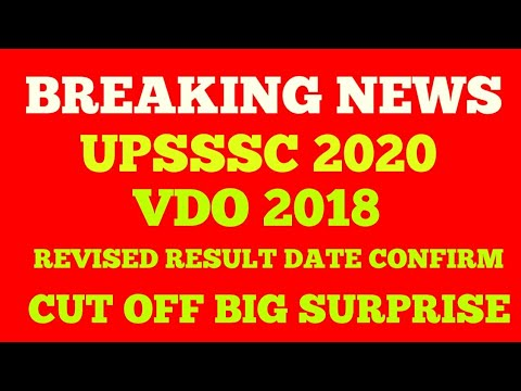 UP VDO 2018 REVISED RESULT AND OFFICIALLY DATE CONFIRM CUT OFF BIG SURPRISE