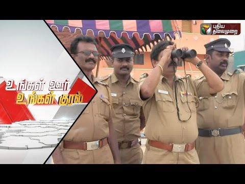 Ungal-Oor-Ungal-Kural-Top-district-new-today-28-09-2016-Puthiyathalaimurai-TV