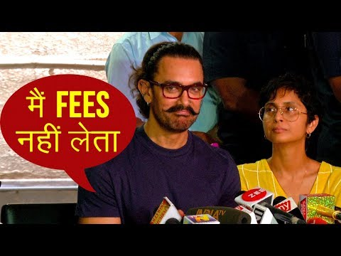 Aamir Khan : I Don't Take Fees For My Films | Aami